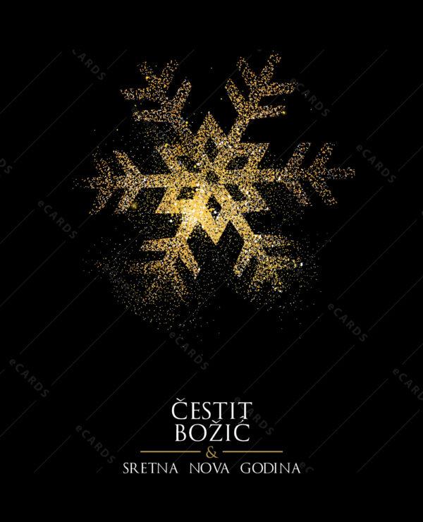 Božićna i Novogodišnja svjetlucava pahulja - čestitka GC0014