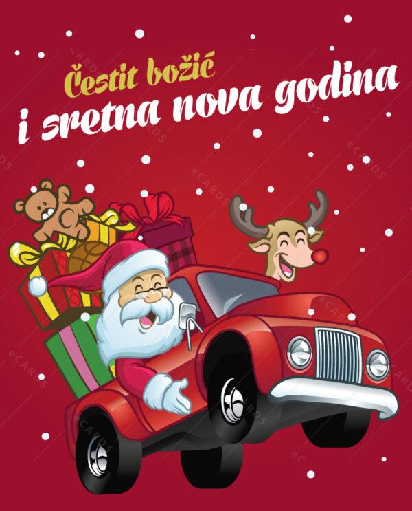 Djed Mrazov auto čestitka GC0158