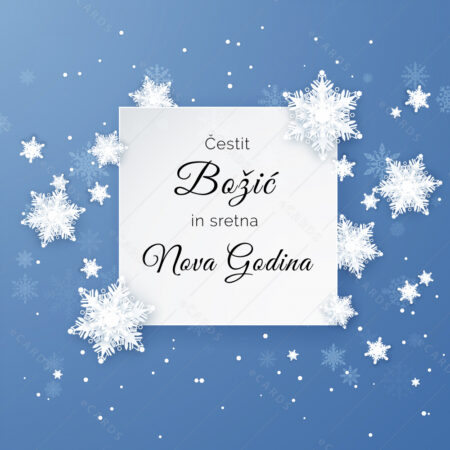 E-čestitka Božićna Novogodišnja gc0153