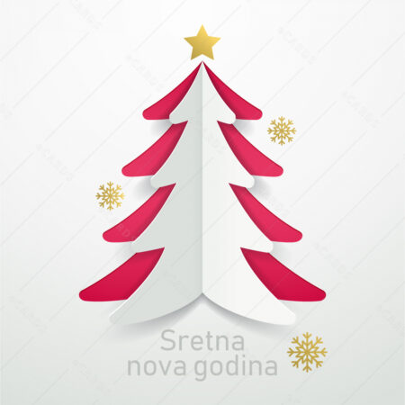 Sretna nova godina e-čestitka gc0154